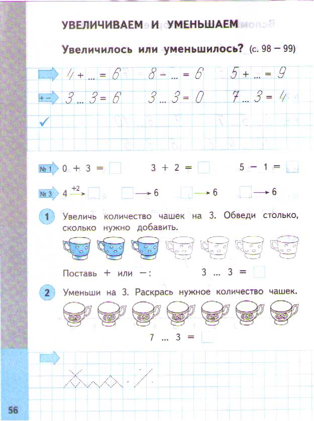 онлайн гдз по алгебре 10 11 башмаков